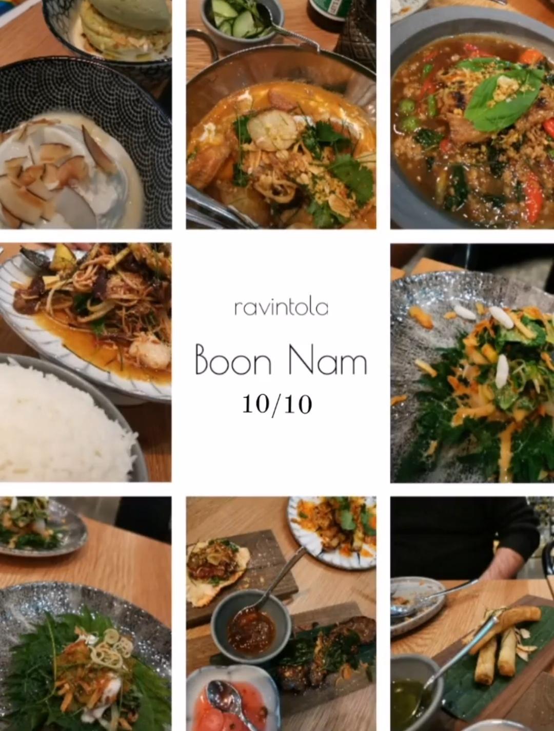 Boon nam